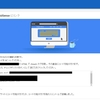 AdSense審査通過!など。