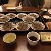城崎温泉お昼ご飯は皿そば