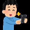 香取慎吾がインスタグラムを更新。テレ朝大下容子アナへの愛がすごすぎる!