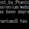 ブラウザ(PhantomJS)を経由したスクレイピング(Pythonによるスクレイピング&機械学習テクニック)