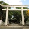 王子神社(東京都北区)