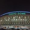 BABYMETAL 東京ドームBLACK NIGHTレポ