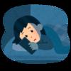 寝ながらスマホは危険⁉︎