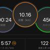 ジョギング10.16km&12.83km・まさかの平日二部練習(ただしジョグのみ)