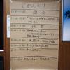 UXシンポジウム2016福岡でラーニングバーをやってみた