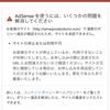 【Googleアドセンス】〈サイトの停止または利用不可〉魔のループから遂に脱出!!