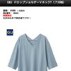 【ジーユー】チラシチェック★990円祭り