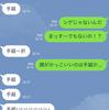 2016年加藤シゲアキ及びNEWSによるアイドル事変