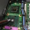 【CPUグリス】古いパソコンのCPUまわりのクリーニング
