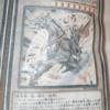 【遊戯王 最新情報】フラゲにて20th ANNIVERSARY DUELIST BOXの収録カード6枚判明!ネビュラ・ネオスなどの再録もこのボックスで確定!