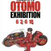 TRIBUTE TO OTOMO EXHIBITION