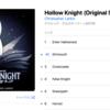 Hollow Knightは、とてもおすすめのインディーゲーム。