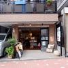 清澄白河「Books&Cafe ドレッドノート」〜歴史や戦争関係の本が豊富なブックカフェ〜