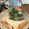 鎌倉駅前の老舗喫茶店| RONDINO CAFÉ(ロンディーノカフェ)