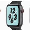 Apple Watchを買わない10の理由