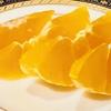 柑橘・紅まどんなの味、価格、特徴|ゼリーのようにぷるぷるの果肉に衝撃!