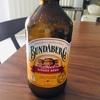 オーストラリアでよく見るGinger Beerって何?ビール?