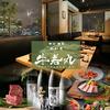 【オススメ5店】梅田(大阪)にある割烹が人気のお店
