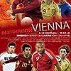 EURO2012の組み合わせが決まる。グループBが凄すぎる。まさに「死のグループ」