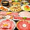 【オススメ5店】大船・戸塚・東戸塚・保土ヶ谷(神奈川)にある韓国料理が人気のお店
