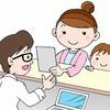【来年度私立幼稚園児がいるご家庭必見】今年中にふるさと納税をすると私立幼稚園就園奨励費補助金がたくさんもらえる可能性あり!今ならギリギリ楽天スーパーセールに間に合うかも!