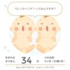 入院41日目〜結婚記念日〜