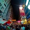 香港マカオ旅行記#2 〜ちょっと釣り編〜