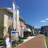 泉佐野 「ABCハウジング 泉佐野住宅公園」は工夫があり、とても楽しめる!さあ家を買おうか!