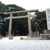 【日常】突発日帰り、鹿島神宮
