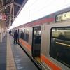 名古屋鈍行の旅