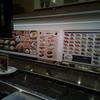 はま寿司の電子パネルが気になった