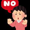 【悲報】マイプロのEAAが爆値上げ!? インパクトEAAの罠