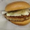 モスバーガー とびきりハンバーグサンドチーズ