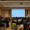 192Cafe 公開イベント #1 私立小が創る未来の学び ~競争時代から共創時代へ~ レポート No.1(2019年1月19日)