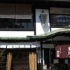 2018.03.11 喫茶 風見鶏