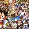 週刊少年ジャンプ2021年05・06号の感想
