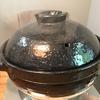【長谷園のかまどさん】ご飯は土鍋で手軽に美味しく炊ける