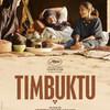 Timbuktu (2014) 観ました