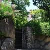 旧武田長兵衛邸・武田資料館(神戸・住吉山手)