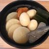 リュウジさんの白だしとオイスターソースを使った「おでん」レシピが簡単・美味しくておすすめ!