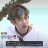 BTS(방탄소년단) BON VOYAGE season2 内容 EP7