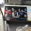 J1リーグ 第19節 浦和レッズ 2-0川崎フロンターレ