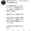 【DIY豆知識 155】電動ドリルの『先端ビット』について 2