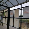 和大バス停で広告募集中