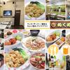 【オススメ5店】新横浜・綱島・菊名・鴨居(神奈川)にある定食が人気のお店