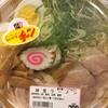 もしかしてぼられた?スーパー玉出のお惣菜を検証してみた。