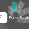 【Unity】「FancyScrollView」を公開しました