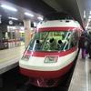 【鉄道の旅】週末パスで乗車できる私鉄① 長野電鉄