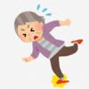 介護事故【転倒,転落,食事中】を、中高年50歳代介護へ転職する方に解説!