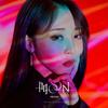 【歌詞訳】Moon Byul(ムン ビョル) / 不在(Absence)